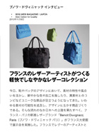BOQ MAGAZINE Best Opinion for Quality novembre 2013 - Japon